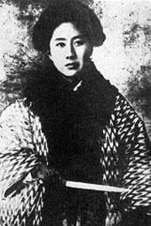 Qui Jin