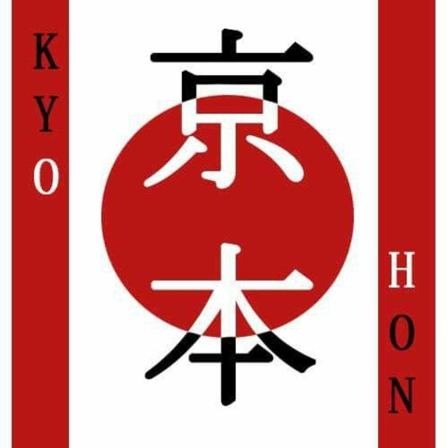 Kyo'hon Manga Café