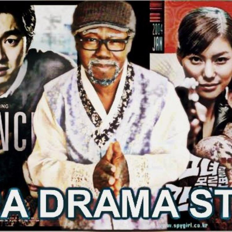 Oppa drama style