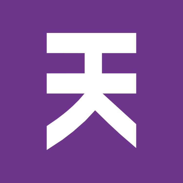 Hikuikuma