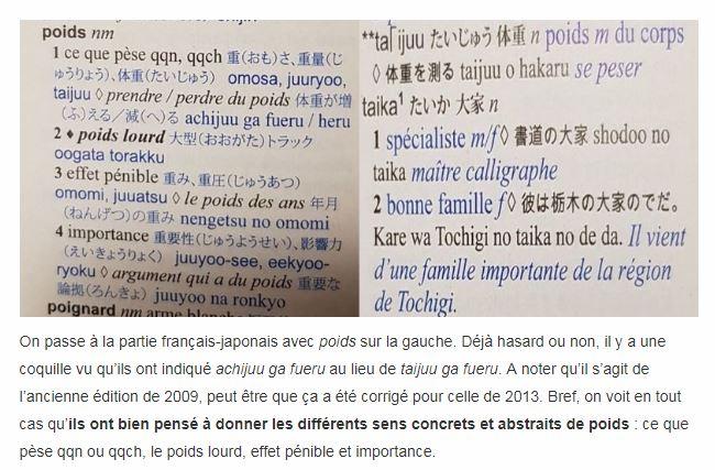 Photo tirée du guide des dictionnaires japona