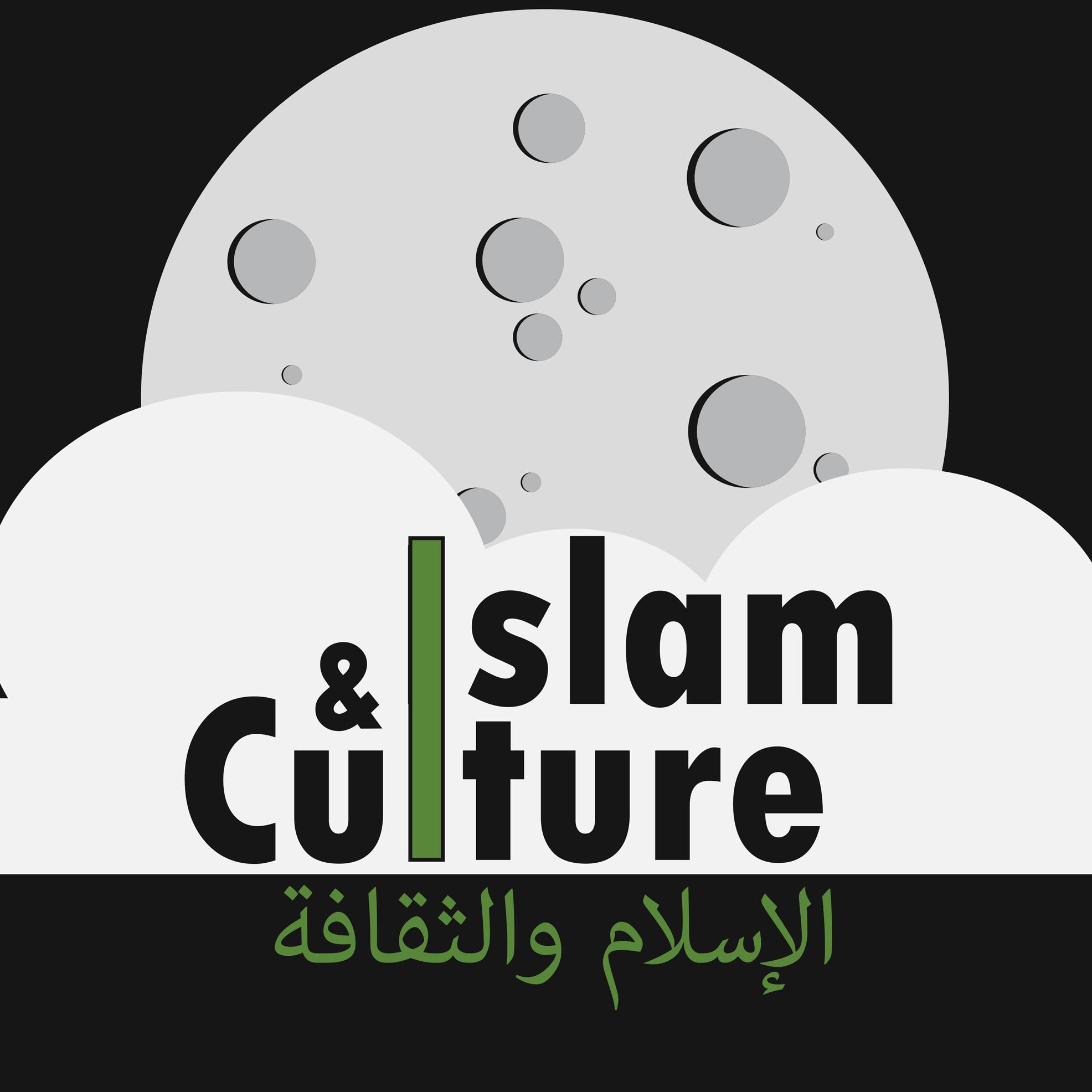 Islam Et Culture
