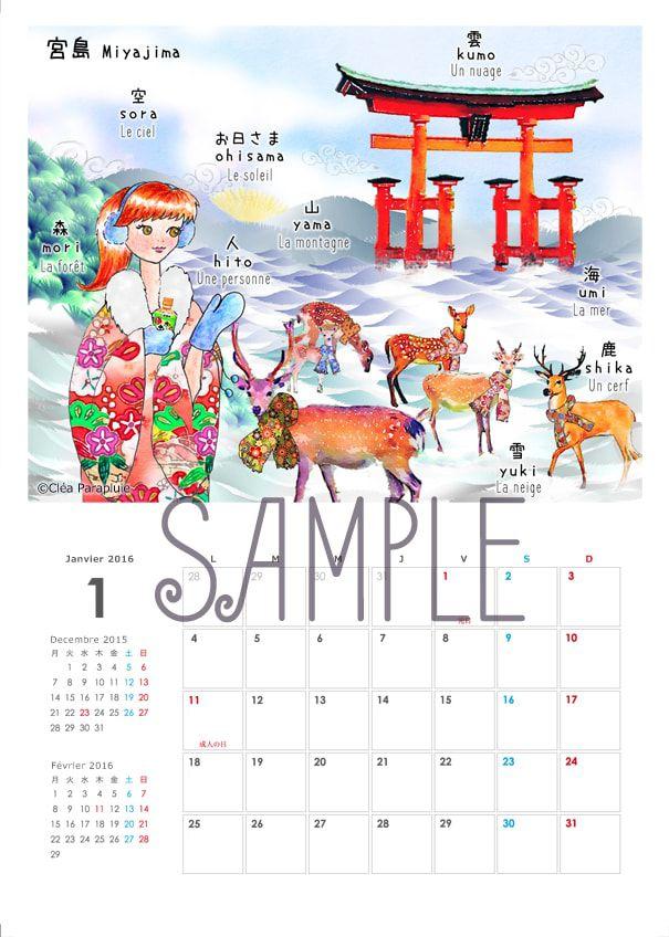 calendrier japonais